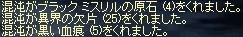 a0102456_4483531.jpg