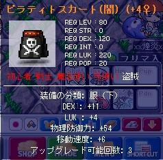 f0097467_5285136.jpg