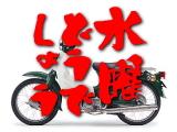a0030168_1601261.jpg