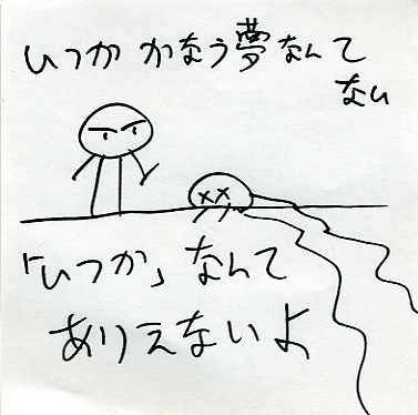 b0116271_8424329.jpg