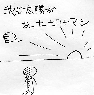 b0116271_848503.jpg