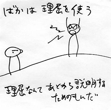 b0116271_8523215.jpg