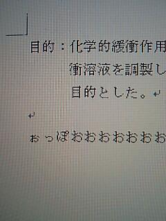 b0033175_19312931.jpg