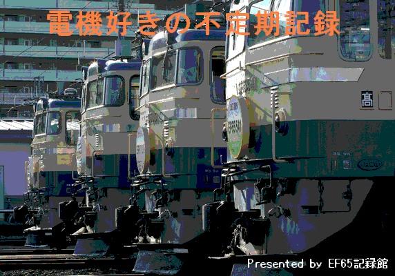 b0118076_1483358.jpg