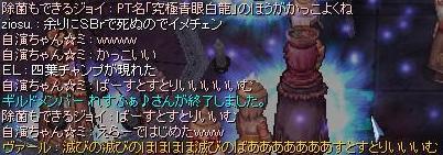 f0073578_0153838.jpg