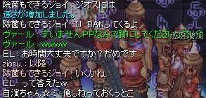 f0073578_018447.jpg