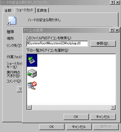 f0070279_0512648.jpg