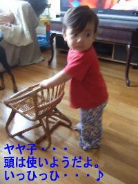 c0064796_2232325.jpg