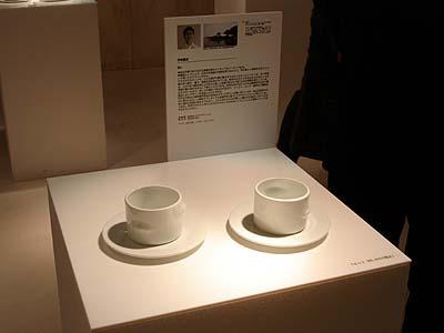 12人の現代建築家がデザインした12のカップ&ソーサー展を終えて_e0114296_10111555.jpg