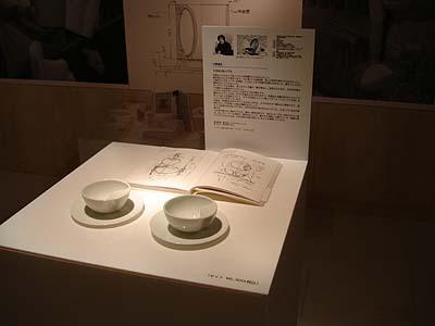 12人の現代建築家がデザインした12のカップ&ソーサー展を終えて_e0114296_10114590.jpg