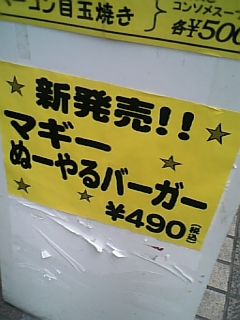 a0006100_145417.jpg