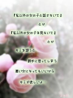 e0121704_15392972.jpg