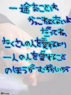 e0121704_15394017.jpg