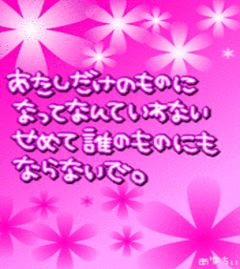 e0121704_15411078.jpg