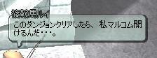 d0075605_2030484.jpg