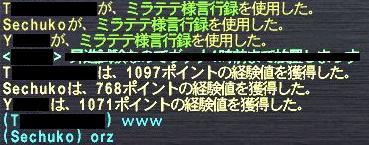 f0105408_10555984.jpg