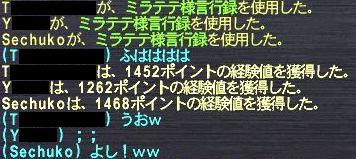 f0105408_10591646.jpg