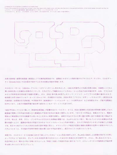 f0128920_10464332.jpg