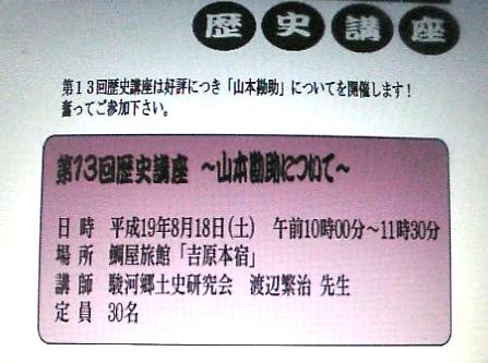 b0093221_2523410.jpg
