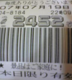 f0065228_01638.jpg