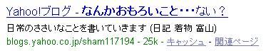 e0113230_7373157.jpg