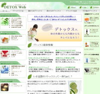 d0065835_22301885.jpg