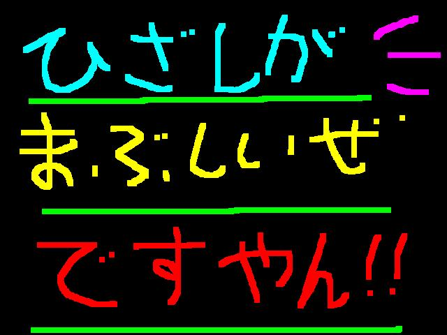 f0056935_19573734.jpg