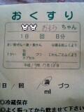b0021937_6381964.jpg