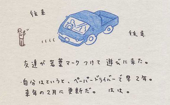 f0127937_1563230.jpg