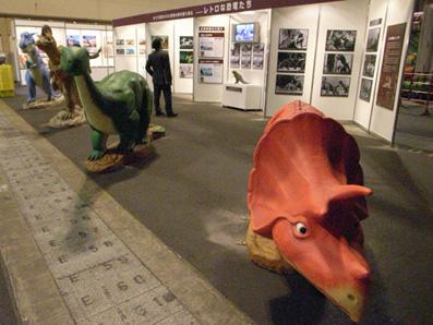 「アジア初・世界最新 恐竜大陸」開会式に行ってきましたよ。_a0077842_9114024.jpg