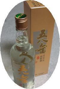 7月20日アルコール度数が高いお酒