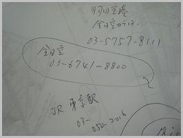 f0099455_10425330.jpg