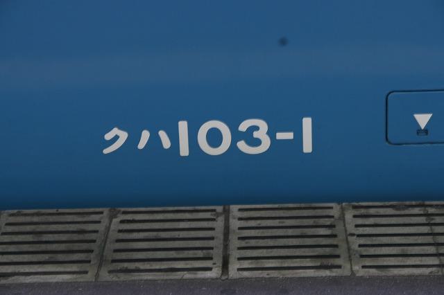 b0002858_2356434.jpg