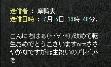 c0107459_12334674.jpg
