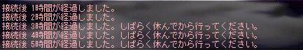 d0095759_1504940.jpg
