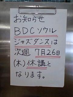 b0082863_003715.jpg