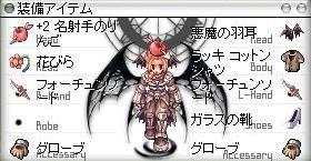 f0146269_316567.jpg