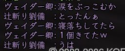 c0035572_0493917.jpg