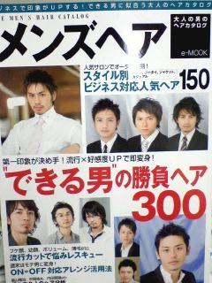 リファイナー 白石有貴子_d0062076_164059100.jpg