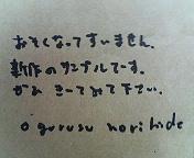 b0070083_18433198.jpg