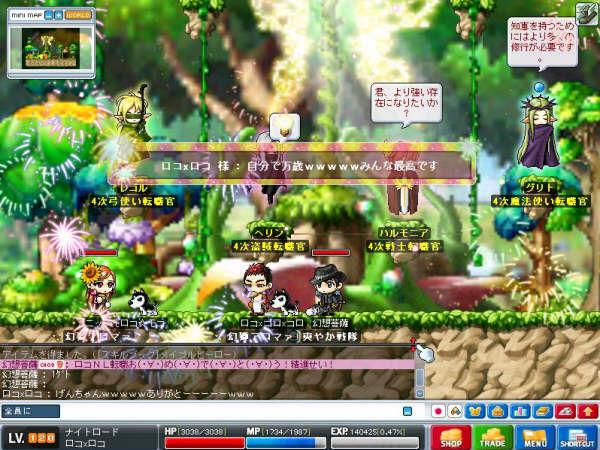 f0041385_20101994.jpg