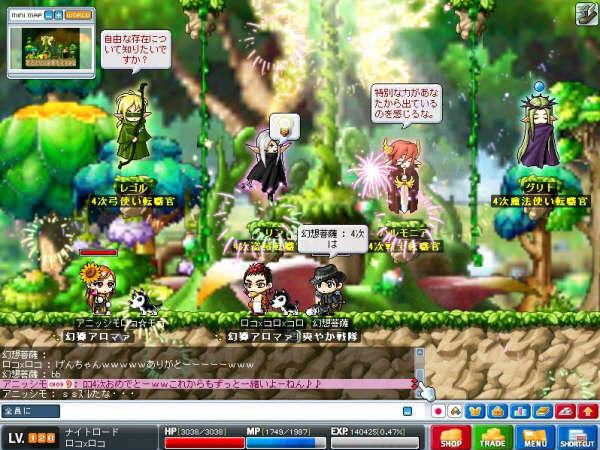 f0041385_20103076.jpg