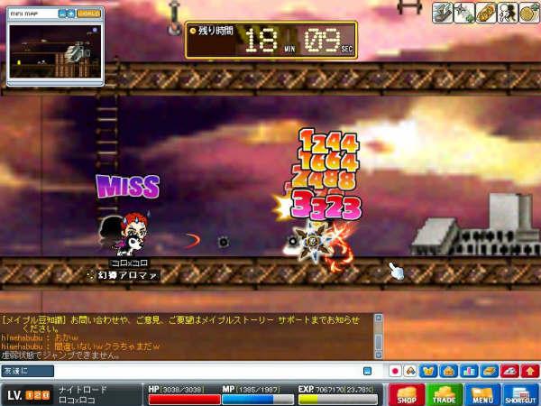 f0041385_2012103.jpg