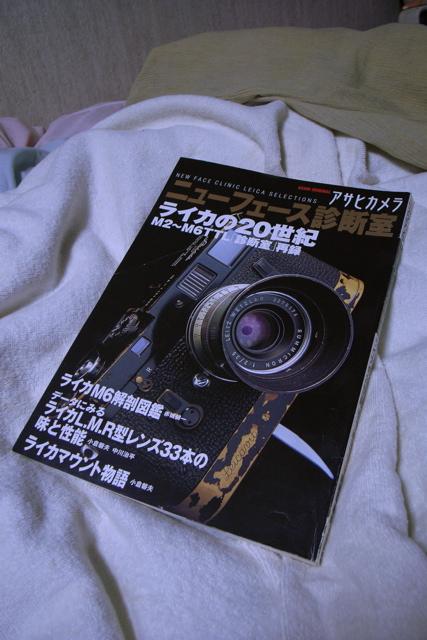 c0019089_2056487.jpg