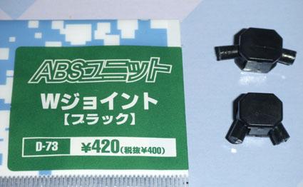 b0026591_06587.jpg