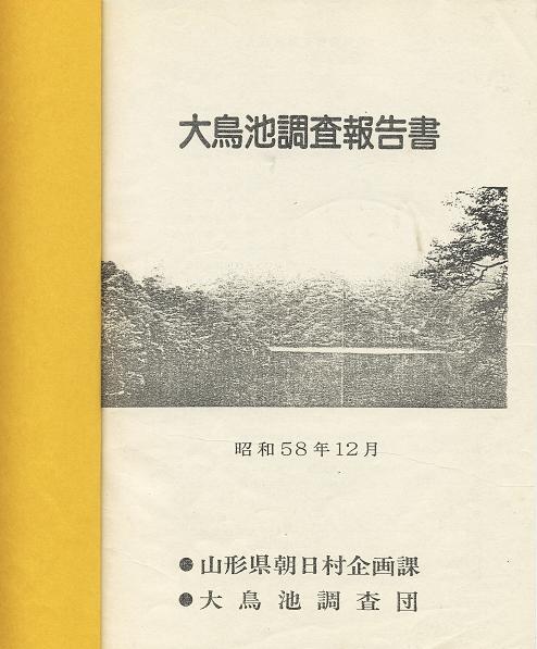 f0034392_19215826.jpg