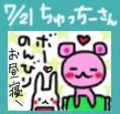b0064495_951250.jpg