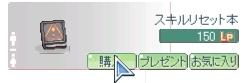b0100397_2025373.jpg