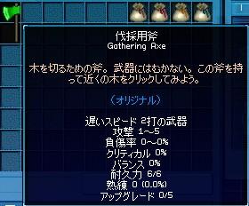 d0075605_171565.jpg