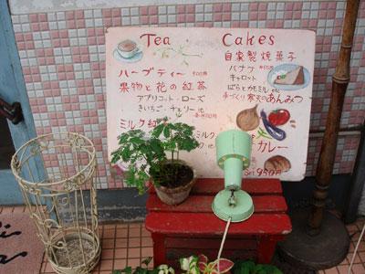 宵待草*カレル・チャペック_c0077407_19462472.jpg